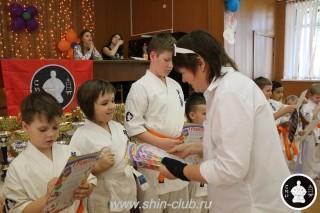 Награждение в клубе Киокушинкай СИН (69)
