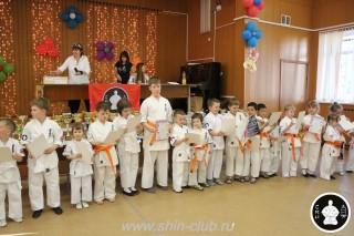 Награждение в клубе Киокушинкай СИН (75)