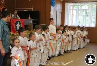 Награждение в клубе Киокушинкай СИН (76)