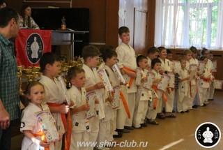 Награждение в клубе Киокушинкай СИН (77)