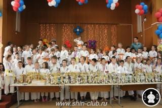 Награждение в клубе Киокушинкай СИН (88)