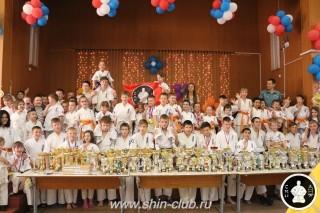 Награждение в клубе Киокушинкай СИН (89)