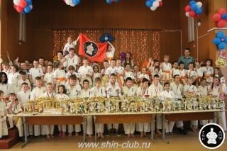 Награждение в клубе Киокушинкай СИН (90)