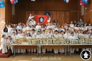 Награждение в клубе Киокушинкай СИН (91)