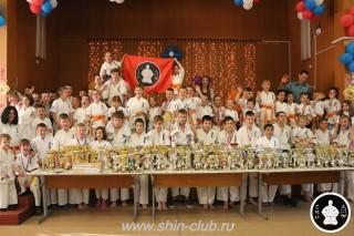 Награждение в клубе Киокушинкай СИН (92)