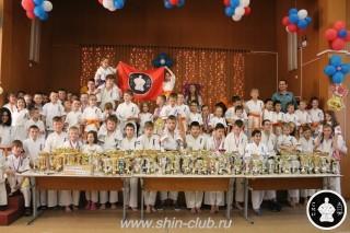 Награждение в клубе Киокушинкай СИН (93)