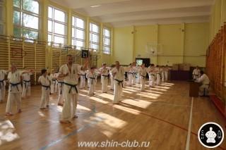 экзамены Киокушинкай каратэ (267)