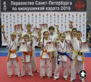sportsmenyi-kluba-sin