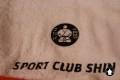 Клуб Кекусинкай карате СИН (106)