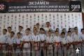 СИН клуб Киокушинкай (102)