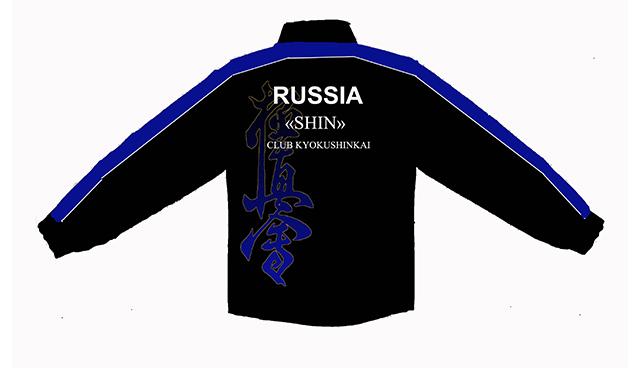 куртка черная спина 2 саайт