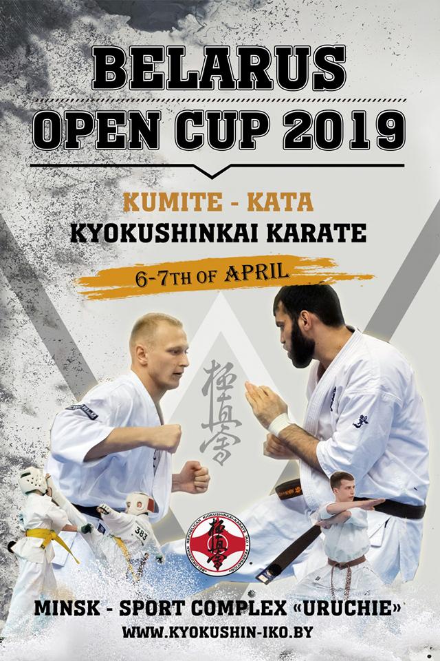 belarus_open_2019-1