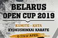 belarus_open_2019-2