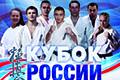 2019_03 - Кубок России -мини