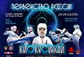 Первенство России по карате-1