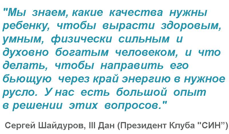 ОФОРМЛЕНИЕ1