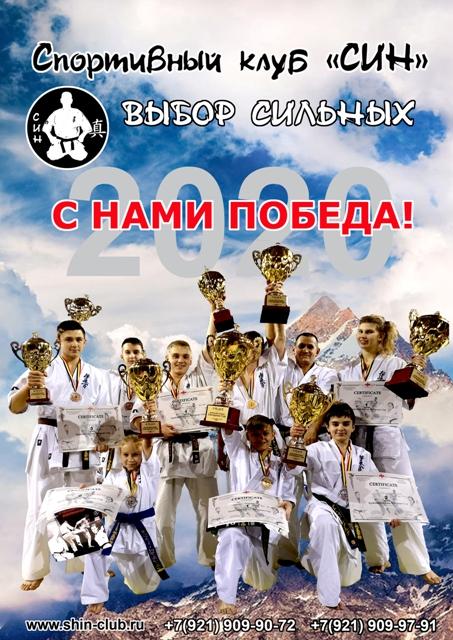 КАЛЕНДАРЬ 2020 1 лист-1