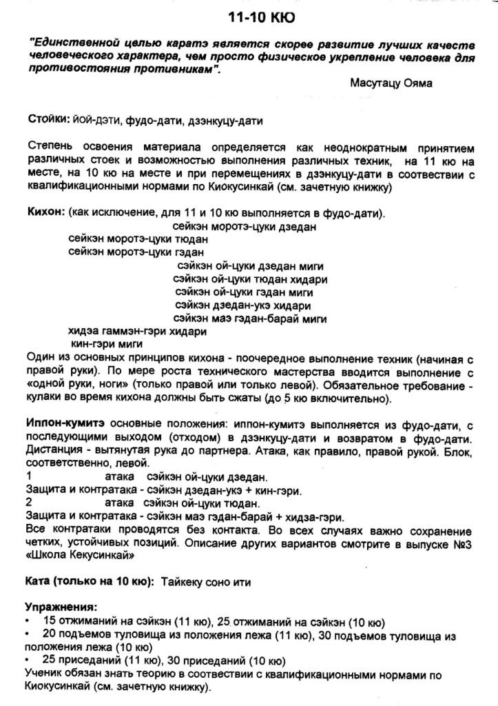 metodichka-3