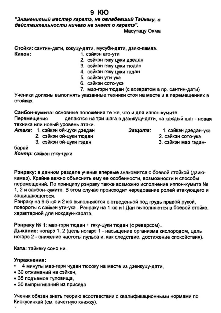 metodichka-4